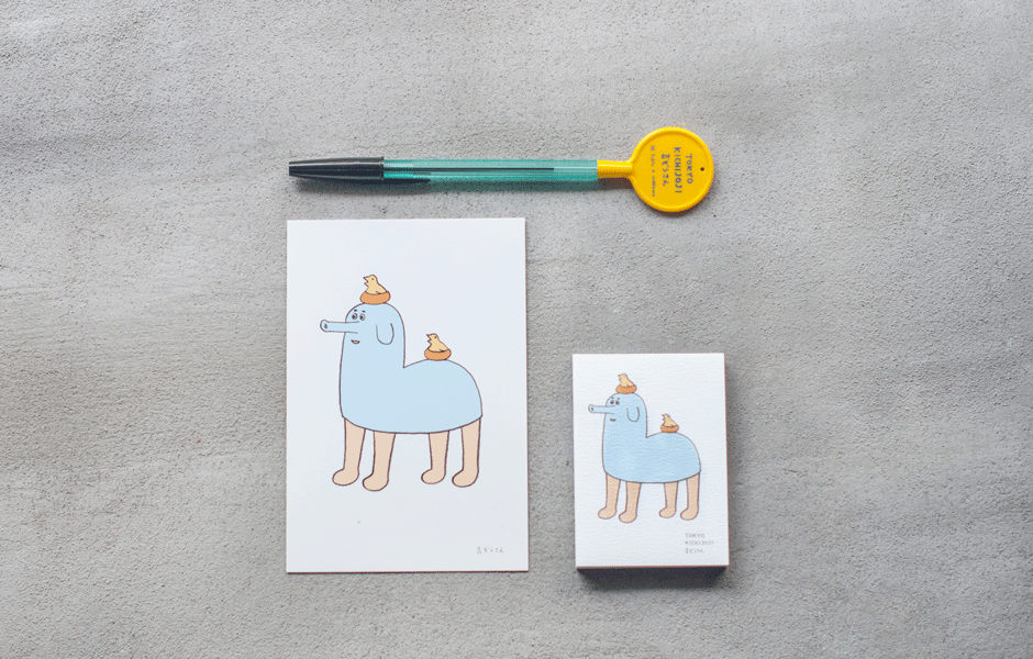 Makomo Stationery Set